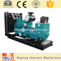 CCEC brand NTA855-G1 250KVA/200KW water cooled three phase generator price(200kw~1200kw)